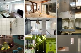 Cuando se habla de diseño de interiores en la sección de Economía de El País