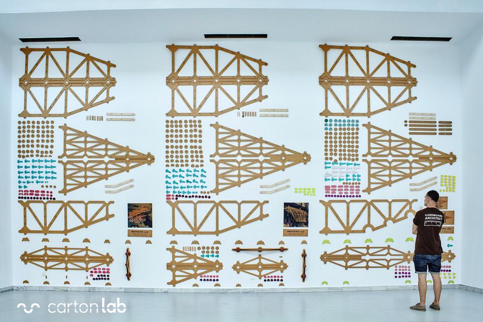 extensible-lamp-cartonlab-cardboard-lampara-2