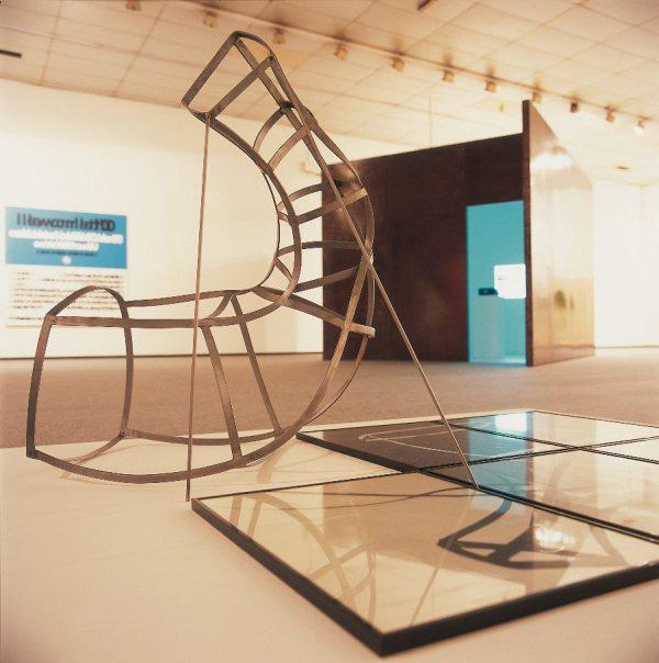 utoo.cool rehabilitacion integral museografia Madrid Mallorca