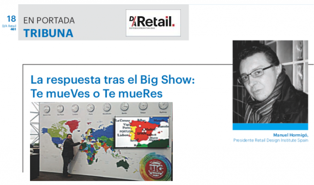 DA_retail