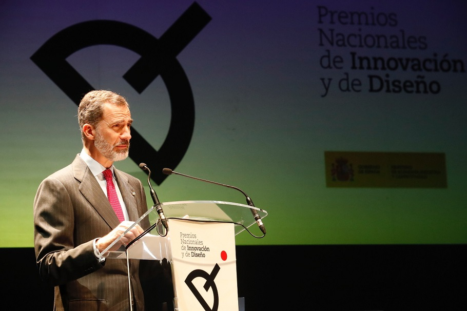 Don Felipe en los Premios Nacionales de Diseño e Innovación